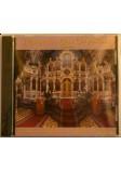 Liturgia Św. Jana Chryzostoma (fragmenty)