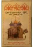 Prawosławny chór cerkiewny Miejski Orzeł, koncertujący w Niemczech