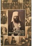Metrpolita DIONIZY (Waledyński) 1876-1960