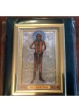 Ikonka Świętego Patrona Monasteru