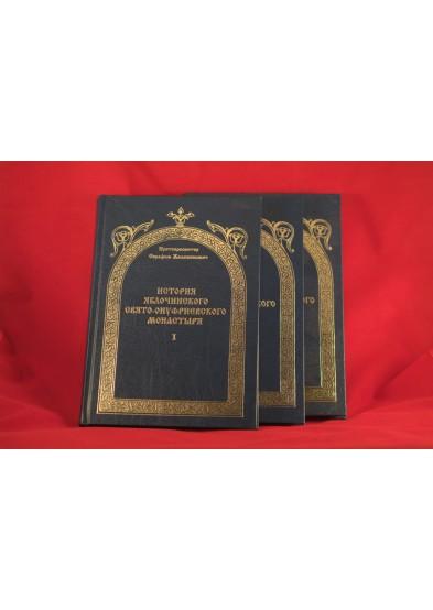 Historia Monasteru w Jabłecznej
